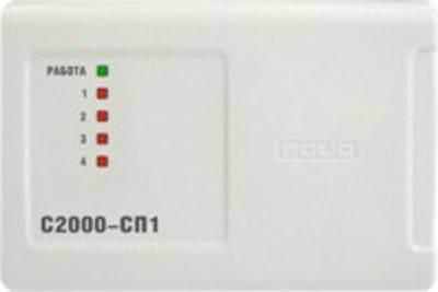 Блок релейный С-2000-СП1 BOLID